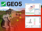 GEO5-China-version