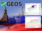 GEO5-RU-version